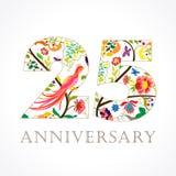 25 anos de logotipo popular de comemoração luxuoso velho Foto de Stock Royalty Free