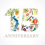 15 anos de logotipo popular de comemoração luxuoso velho ilustração stock