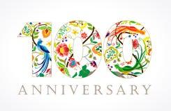 100 anos de logotipo popular de comemoração luxuoso velho Fotos de Stock