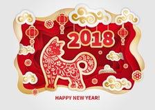 2018 anos do cão ilustração stock