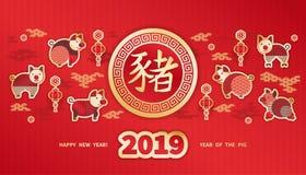 2019 anos do PORCO Fotografia de Stock