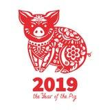 2019 anos do PORCO Foto de Stock