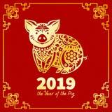 2019 anos do PORCO Foto de Stock Royalty Free