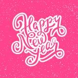 2017 anos novo feliz ilustração royalty free