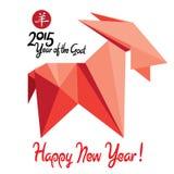 2015 anos novo feliz da cabra! Imagem de Stock