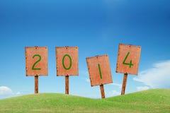 2014 anos novos Fotografia de Stock Royalty Free