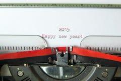 2015 anos novos Imagens de Stock