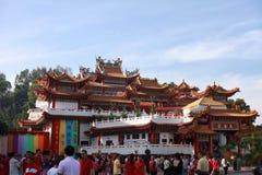 2017 anos novos chineses Imagens de Stock Royalty Free