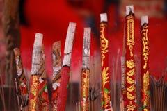 2017 anos novos chineses Fotografia de Stock Royalty Free