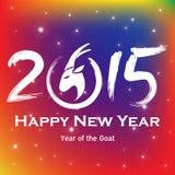 2015 anos novos chineses da cabra Fotografia de Stock Royalty Free