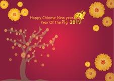 2019 anos novos chineses, de projeto do vetor do porco para o cartão do texto e de cumprimentos, bandeiras, calendário ilustração royalty free