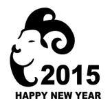 2015 anos novos chineses do ícone do preto da cabra Fotografia de Stock Royalty Free
