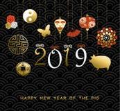 2019 anos novos chineses do cartão do ícone do ouro do porco ilustração stock