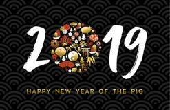 2019 anos novos chineses do cartão do sinal do ouro do porco ilustração do vetor