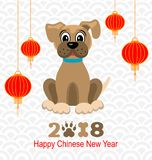 2018 anos novos chineses felizes de cão, de lanternas e de canino imagem de stock