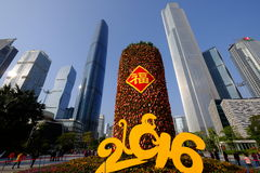 2016 anos novos chineses no quadrado de GuangZhou Huacheng Imagem de Stock Royalty Free