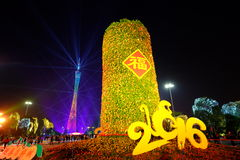 2016 anos novos chineses no quadrado de GuangZhou Huacheng Imagens de Stock