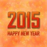 2015 anos novos em 3D Imagens de Stock Royalty Free