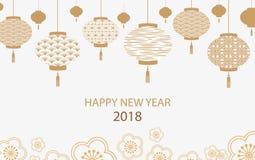 2018 anos novos felizes Uma bandeira horizontal com 2018 elementos chineses do ano novo Ilustração do vetor chinês Imagem de Stock Royalty Free