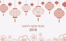 2018 anos novos felizes Uma bandeira horizontal com 2018 elementos chineses do ano novo Ilustração do vetor chinês ilustração stock