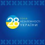 28 anos que comemoram a bandeira com texto ucraniano: Dia da Independência e números na bandeira ilustração stock