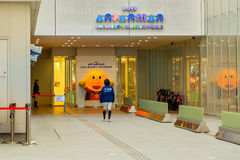 Anpanman Children's Museum Royalty Free Stock Images