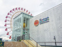 Anpanman muzeum w Kobe Obraz Royalty Free