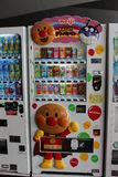 Anpanman Vending Machine stock image
