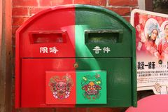 ANPING, TAIWAN - APRIL 14, 2015. Two tones, red and green, postbox at Anping, Taiwan on April 14, 2015. Anping, Southern of Taiwan, is promoted to be a Stock Photos