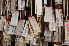 ANPING, TAIWAN - APRIL 14, 2015. The wishing wood plates at old temple at Anping District, Taiwan on April 14, 2015. Visitors write their wishes on wood plates Stock Photography