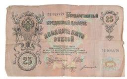 Anrique russian money Stock Photos