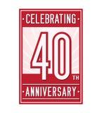 40 ans c?l?brant le calibre de conception d'anniversaire quaranti?me logo Vecteur et illustration illustration libre de droits