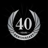 40 ans d'anniversaire de calibre de conception Conception élégante de logo d'anniversaire Quarante ans de logo illustration libre de droits