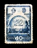 50 ans d'anniversaire de Moscou Art Theatre, vers 1948 Image libre de droits