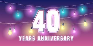 40 ans d'anniversaire d'icône de vecteur, bannière Photographie stock