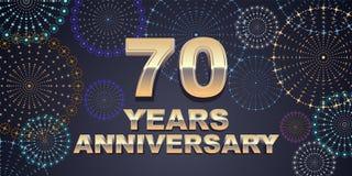 70 ans d'anniversaire d'icône de vecteur, logo Photographie stock