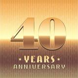 40 ans d'anniversaire d'icône de vecteur, symbole Images libres de droits
