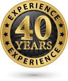 40 ans d'expérience de label d'or, vecteur illustration de vecteur
