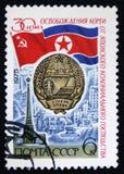 30 ans de dédouanement de la Corée de la domination coloniale du Japon, vers 1975 Image stock
