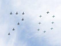 70 ans de la grande victoire, Moscou Photographie stock libre de droits
