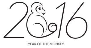 2016 ans de schéma chiffres de singe illustration stock