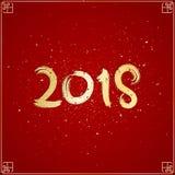 2018 ans du chien Chiffres d'or dans le style grunge sur un fond rouge avec un modèle An neuf chinois Horoscope oriental cache illustration de vecteur