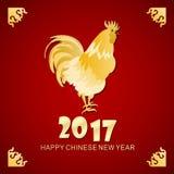 2017 ans du coq illustration libre de droits
