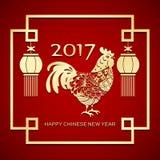 2017 ans du coq illustration stock