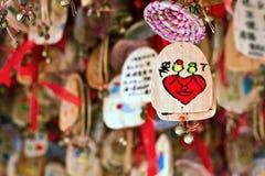 Ansammlung Wunschkarten für Valentinstag Stockbild