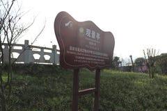Anschlagtafel in China-` s Touristenattraktionen lizenzfreies stockfoto