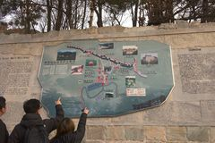 Anschlagtafel an der Wand von China Stockbild