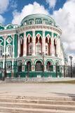 Anschluss-Haus (Sevastianovs Palast), Yekaterinburg lizenzfreie stockfotografie