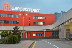 Anschluss von AeroExpress im Flughafen Sheremetyevo, Moskau, Russland Stockfotos