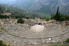 Ansicht über das Theater lizenzfreies stockfoto